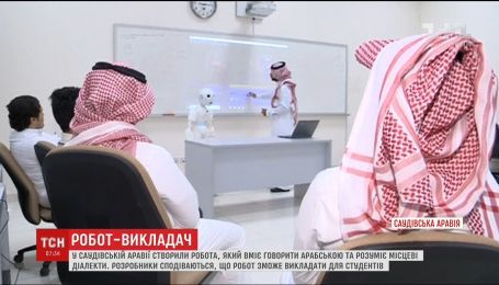 В Саудовской Аравии создали робота, который умеет говорить по-арабски