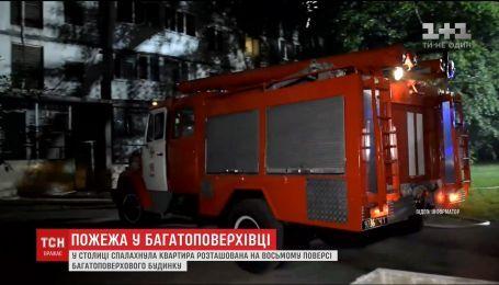 У спальному районі столиці спалахнув житловий будинок