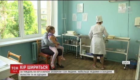 В Україні знову почав поширюватися кір