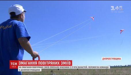На Днепропетровщине провели Всеукраинские детские соревнования с воздушных змеев