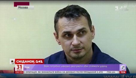 Фильм об Олеге Сенцове - сейчас в свободном доступе во всем мире