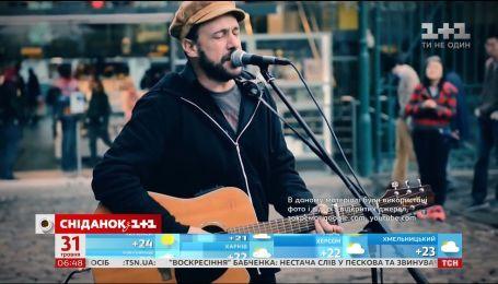 У Лондоні тепер можна пожертвувати гроші вуличним музикантам безготівково