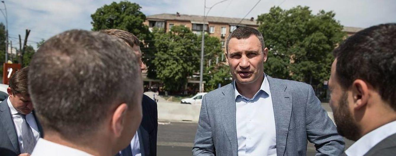 """Кличко поскаржився на шантаж """"Нафтогазу"""" і розповів деталі відключення гарячої води у столиці"""