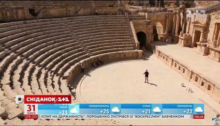 Мой путеводитель. Путешествие по Иордании: древний город Джераш
