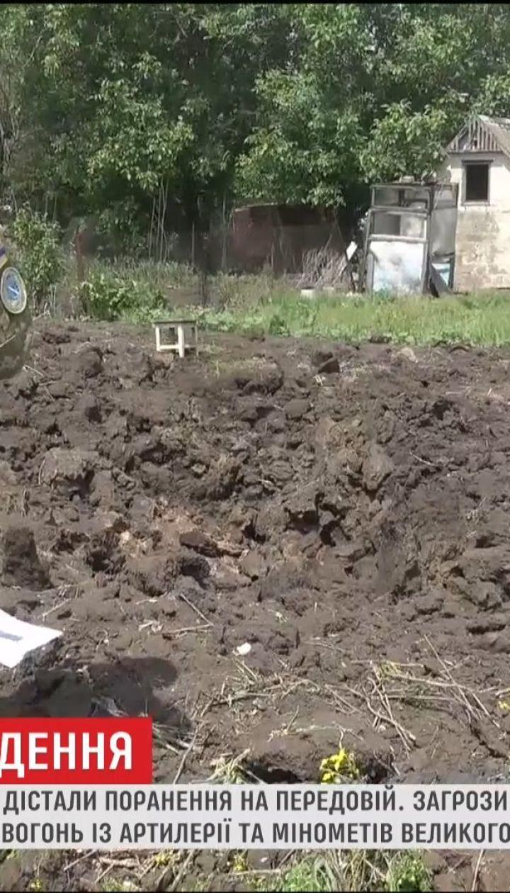Боевики на передовой палят из минометов и артиллерии по украинским войскам