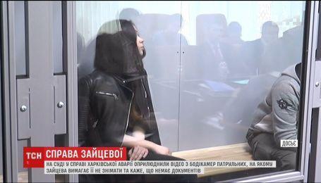 В суде стали известны новые подробности о смертельной аварии в Харькове