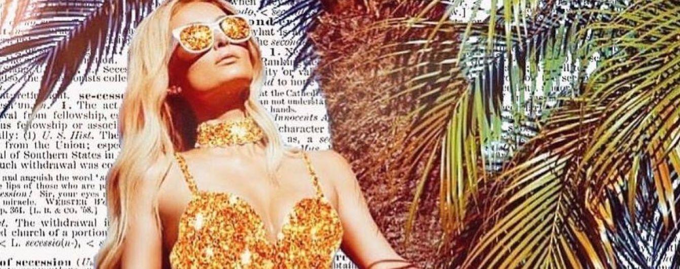 Битва золотых бикини: Пэрис Хилтон vs Кэндис Свэйнпоул