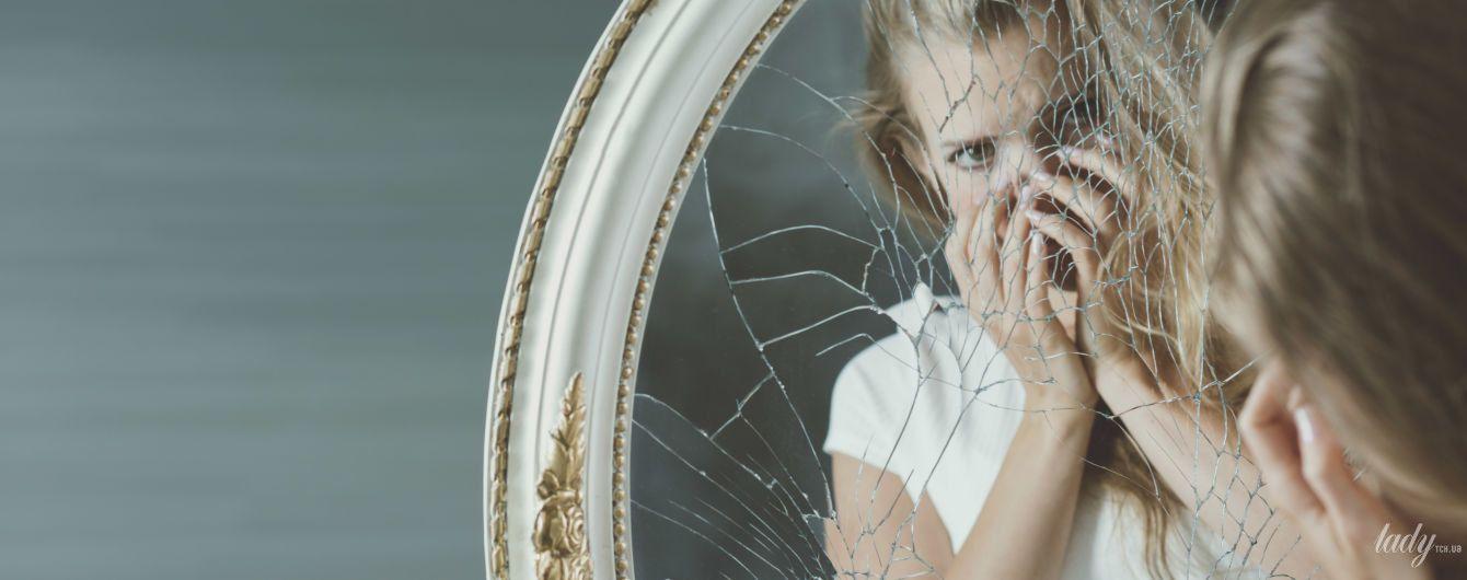 Я ненавиджу себе: як позбутися негативу