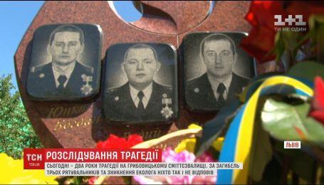 Без наказанных и завода: что изменилось после двух лет трагедии на Грибовичской свалке