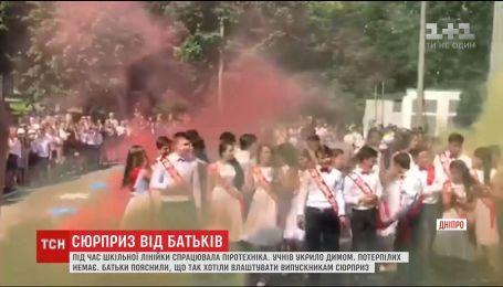 Сюрприз от родителей: зеленый дым покрыл школьную линейку в Днепре
