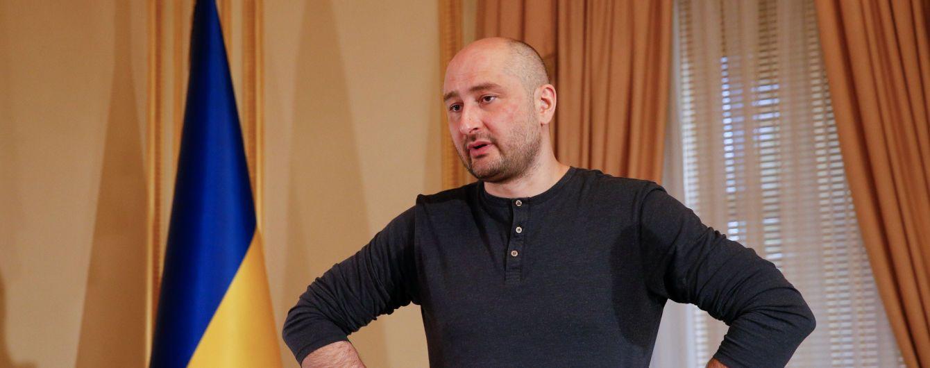 Теракти готувалися в усій Україні. Журналіст Бабченко розповів раніше засекречені дані про замах на нього