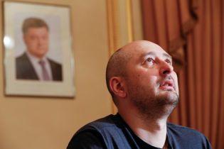 """Соцмережі Бабченка могла зламати група з """"ДНР"""", що знімала фейки про бойовиків ІД в українській армії"""