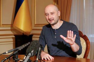 """""""Путін систематично віддає накази вбити"""". Бабченко позивається до РФ в Європейському суді"""