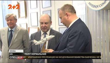 Украинские авиастроители восстанавливают масштабную программу по производству самолетов Ан-158