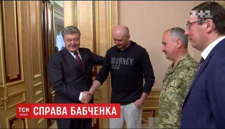 """Эксперты рассказали, могло ли быть """"убийство"""" Бабченко инсценировкой СБУ"""