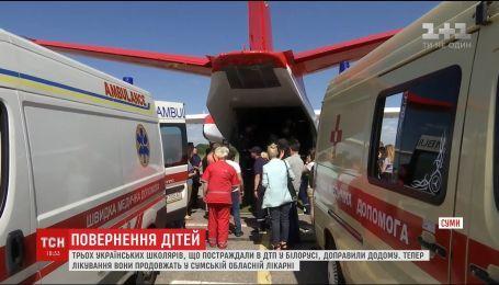 Діти, які потрапили у масштабну ДТП в Білорусі, повернулись до України