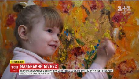 Маленький бізнес: 3-річна Ніка малює картини, які поціновувачі готові купити за сотні доларів