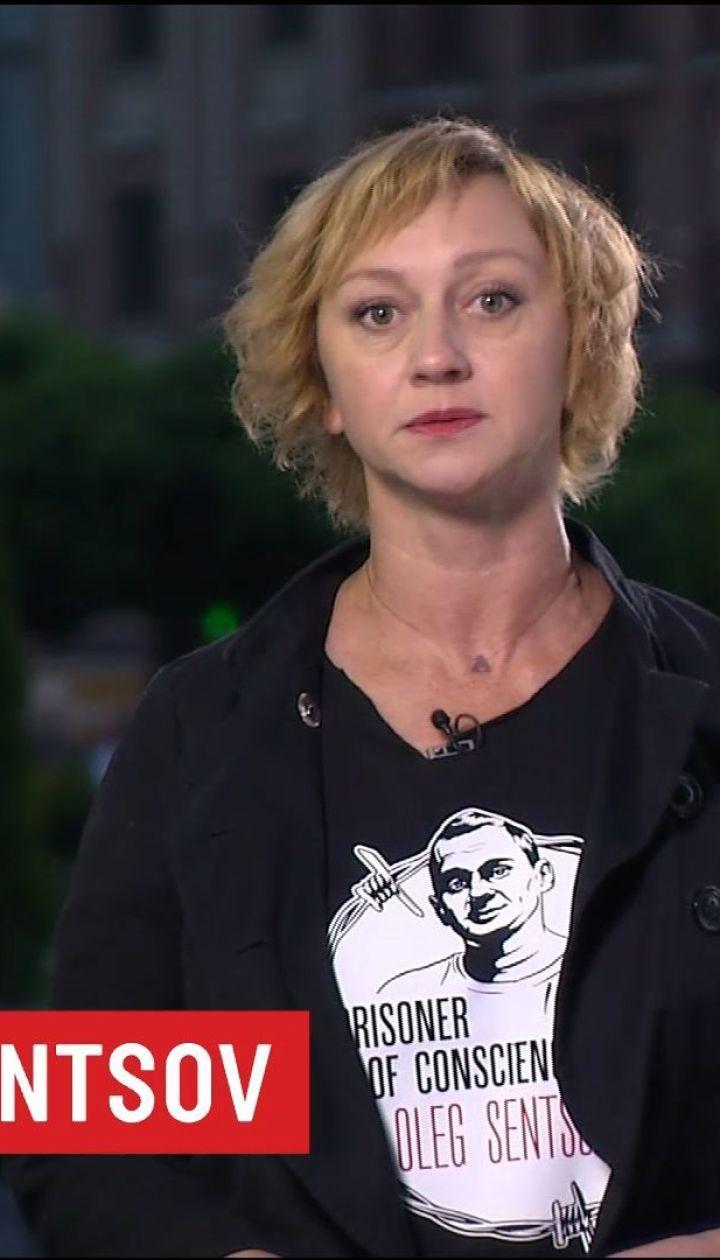 Відомі українці долучаються до акції на підтримку Сенцова