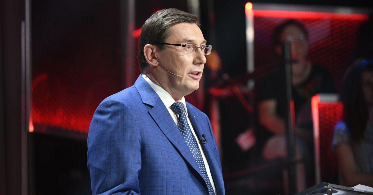 Зеленський знайшов причину для звільнення Луценка і вніс подання до Ради