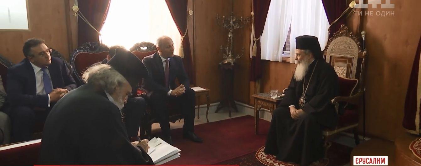 Парубий в Иерусалиме провел переговоры с патриархом Феофилом об украинской автокефалии