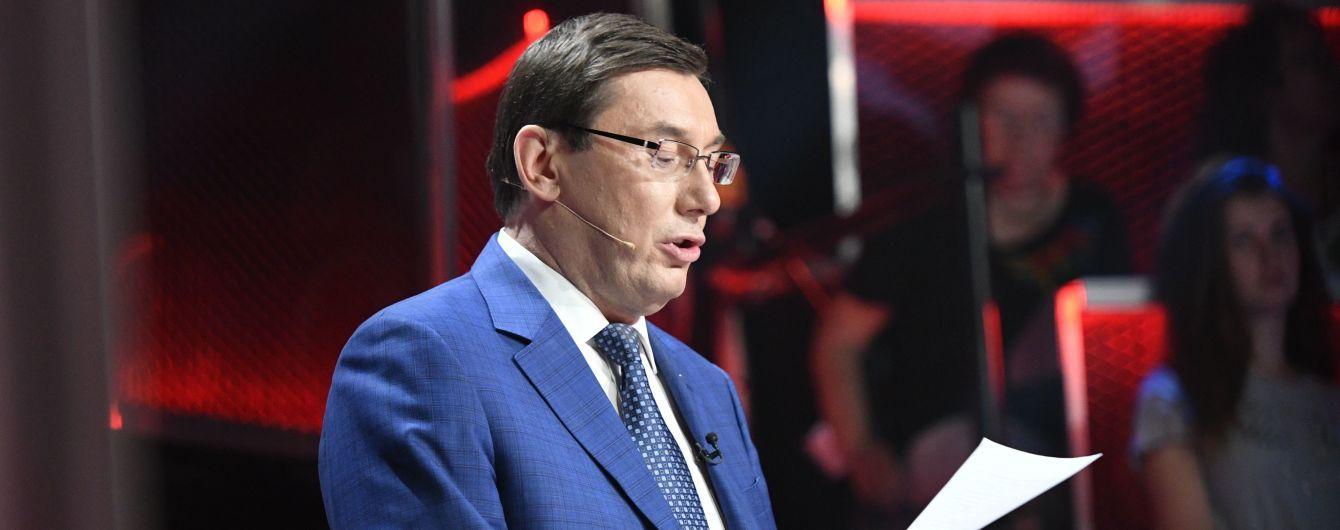 """""""Неправильно выразился"""". Луценко объяснил, почему объединил Небесную сотню и убитых милиционеров"""