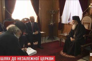Порошенко не встретился в Иерусалиме с патриархом Феофилом – СМИ