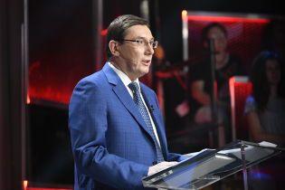 Зеленский нашел причину для увольнения Луценко и внес представление в Раду