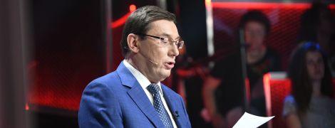 """Луценко розповів, про що саме """"збрехала"""" Йованович перед Конгресом"""