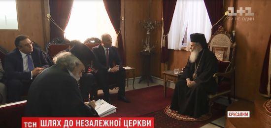 Порошенко не зустрівся в Єрусалимі з патріархом Феофілом – ЗМІ