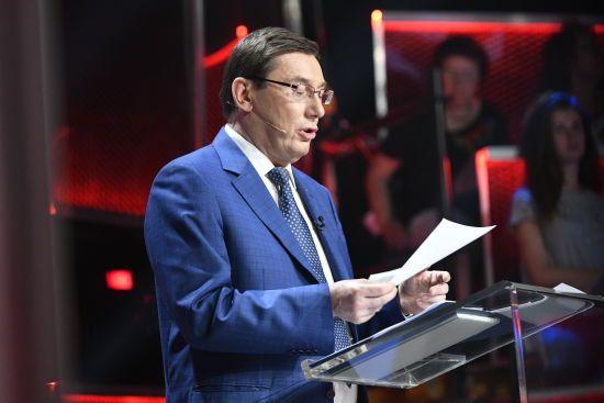 """Від 2014 року на підприємствах """"Укроборонпрому"""" було нанесено державі понад 350 мільйонів гривень збитків – Луценко"""