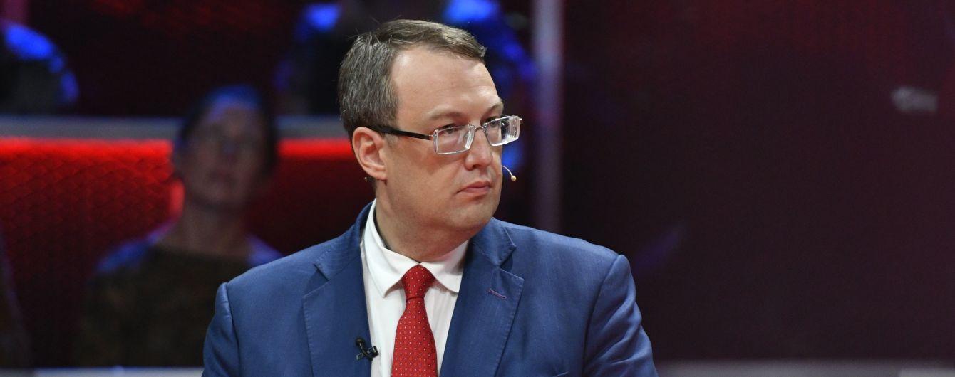 Україна може відправити другий літак для евакуації громадян з Китаю - Геращенко