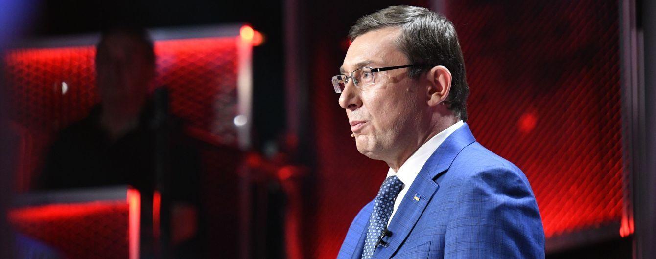 Луценко пообещал не обжаловать приговор Януковичу