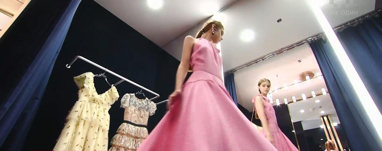 Платья по 15 тысяч плюс услуги стилиста: юные киевлянки выбирают одежду на выпускные балы