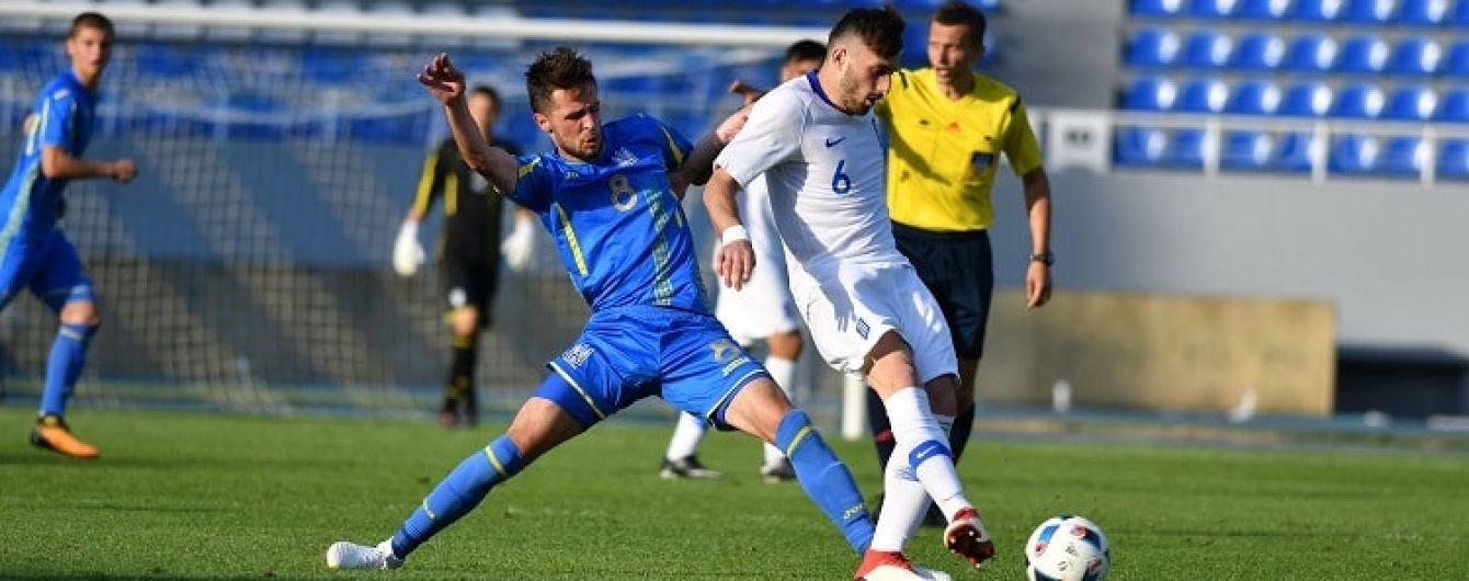 Юношеская сборная Украины заняла последнее место на турнире памяти Лобановского