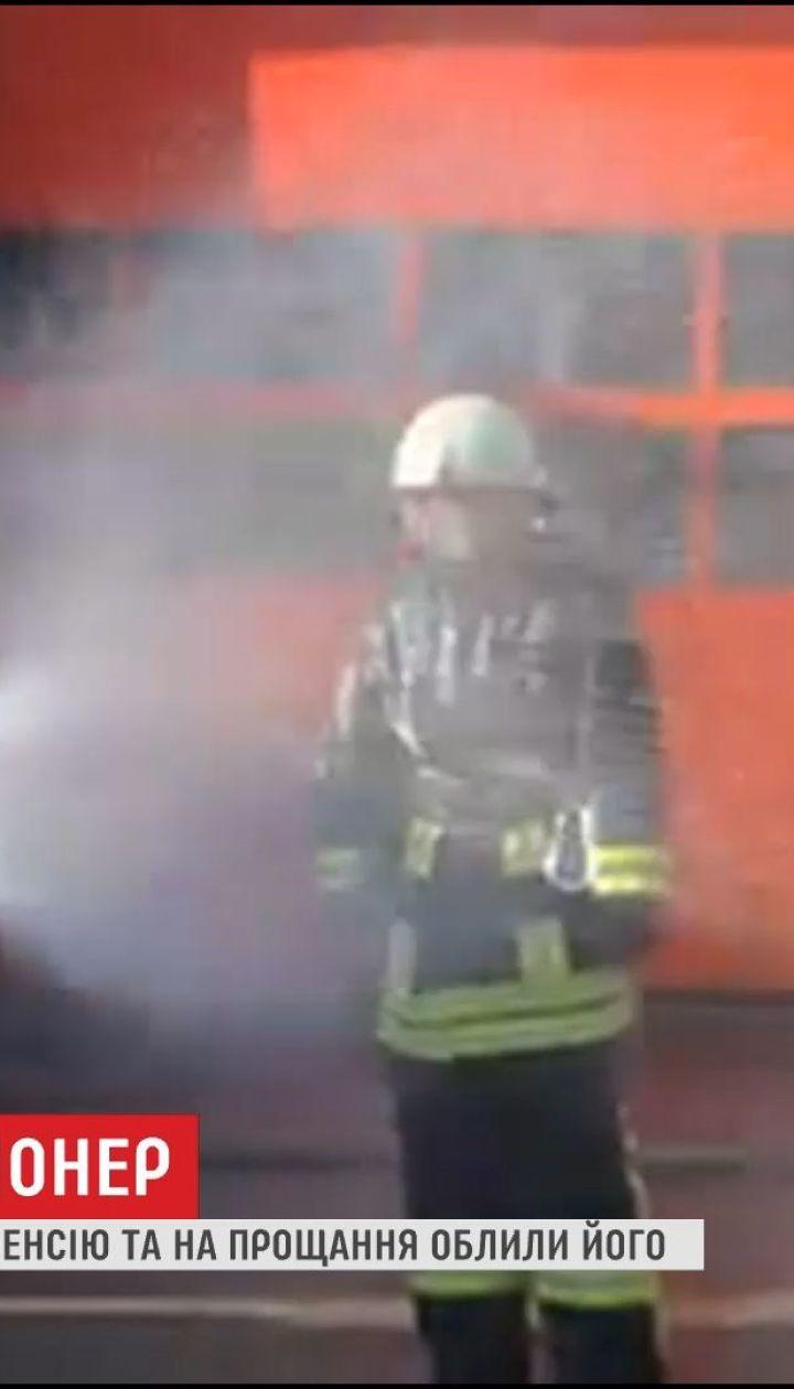 На Тернопольщине пожарного провели на пенсию необычным образом