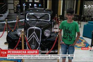 Збитого ввечері в Києві автомобілем з кортежу 13-річного хлопчика досі оперують