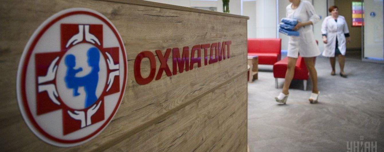 """В реанімації """"Охматдиту"""" помер чотирирічний хлопчик, до якого через карантин не пустили матір"""