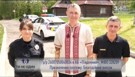 """Марафон """"Право на образование"""" - лот от Академии патрульной полиции"""