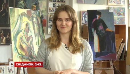 """Марафон """"Право на образование"""" - лот от Анны Ломакиной"""