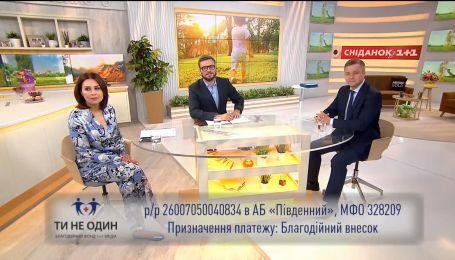 Кожна дитина має право на якісну освіту - Микола Кулеба