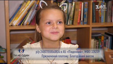 В Украине провели первое уникальное исследование о детских мечтах
