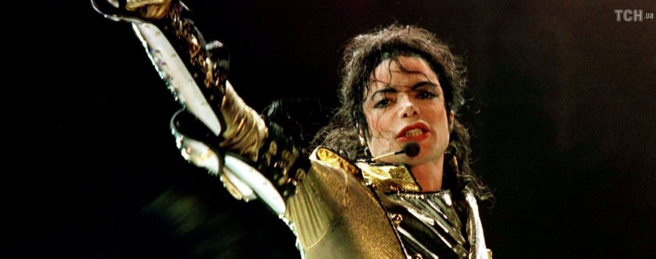 Родичі Майкла Джексона подали до суду на Disney