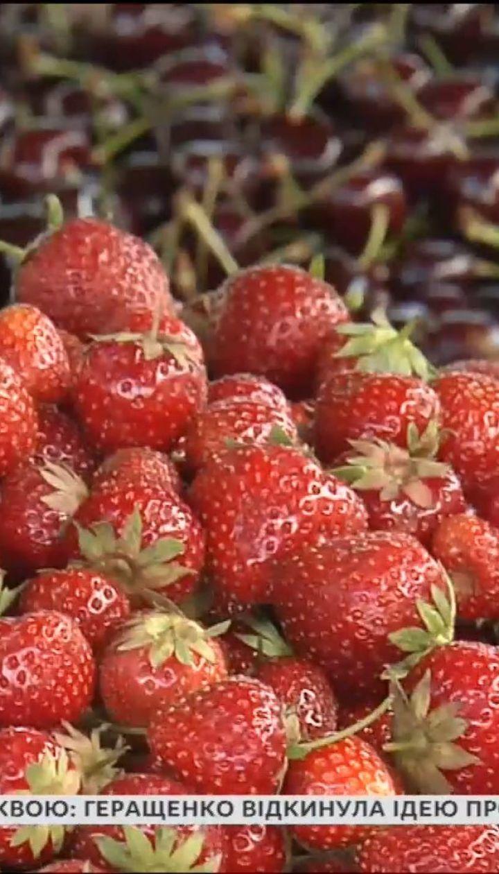Як полуниця і черешня можуть нашкодити здоров'ю