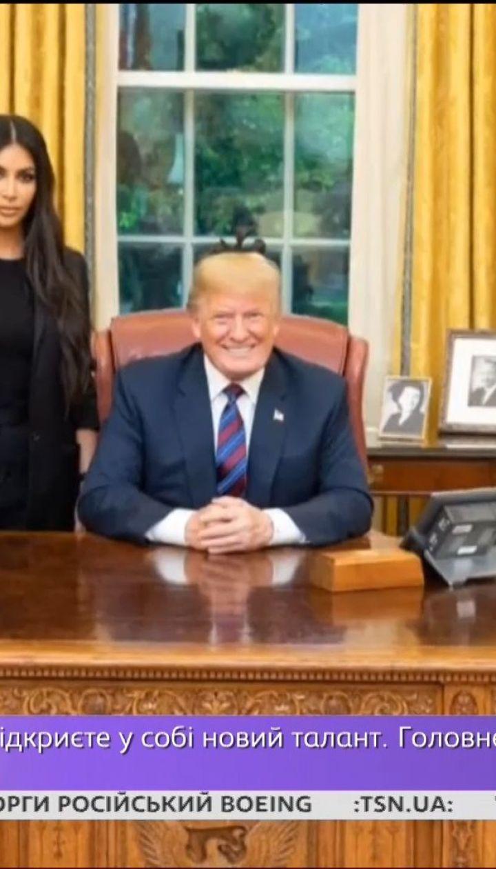 Ким Кардашян встретилась с Дональдом Трампом