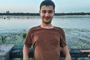 В Киеве в метро не пропустили студента КНУ с инвалидностью