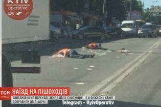 Вантажівка в Києві збила двох людей на пішохідному переході