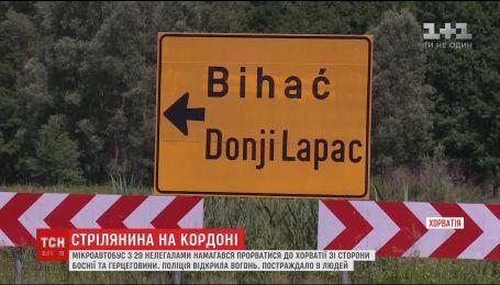 Полиция устроила перестрелку на хорватском границе, есть пострадавшие