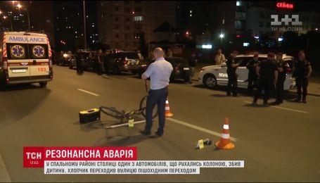 В Києві поліцейська автівка збила на переході 13-річного велосипедиста