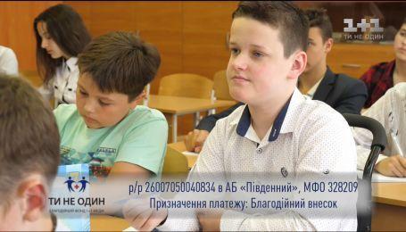 Хлопчик із серйозною травмою довів, що діагноз - не вирок
