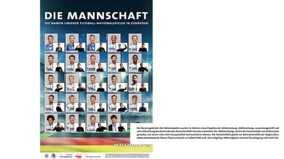 Плакат збірної Німеччини